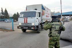 Очередной «путинский конвой» выехал из Подмосковья в Донбасс