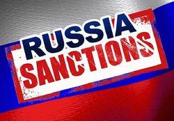ЕК усилит санкции против России 12 февраля