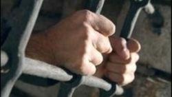 В Сурхандарьинской области Узбекистана начался суд над джихадистами