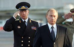 Откуда у бывшего охранника Путина недвижимость на миллиарды рублей?