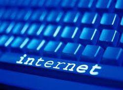 Инвесторам: в США разработан сверхскоростной лазерный Интернет
