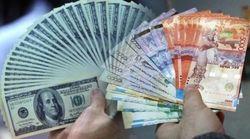 Курс тенге на Форекс падает к австралийскому доллару