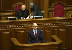 Рада не поддержала антикризисную программу правительства Яценюка
