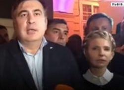 Саакашвили, Тимошенко, Садовый: новый политический союз в Украине