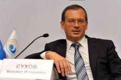 Центробанк РФ пытается погасить панику по поводу гривны, раздутую властями