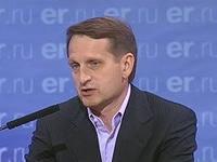 Кремль неожиданно поменял тональность в украинском вопросе