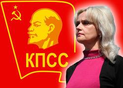 Журналисты доказали коммунистическое прошлое Фарион