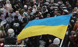 Сегодня – День Соборности Украины