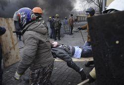 У ГПУ есть результаты расследования расстрела людей на Майдане