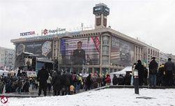 Профсоюзы Украины выселяют митингующих из своего офиса в центре Киева