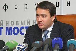 """Чего хотят бывшие соратники Яценюка по """"Фронту змин"""""""