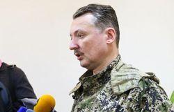Стрелок-Гиркин отдал приказ боевикам оставить Лисичанск