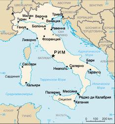 Итальянцы зависят от собственной недвижимости