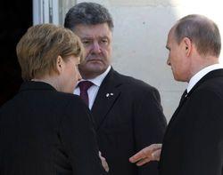 Путин и Порошенко имели несколько неформальных бесед во Франции