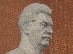 5 процентов личного архива Сталина остаются засекреченными