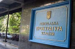 ГПУ объявила экс-главе МВД в Одесской области подозрение в служебной халатности