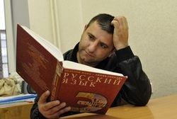 Для трудовых мигрантов в России вводят новую пошлину