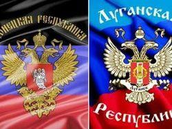 Чем замороженный Донбасс отличается от Приднестровья