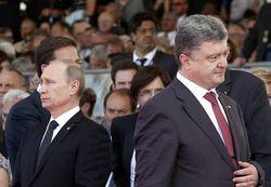 Нужно смотреть правде в глаза: Минский процесс умер