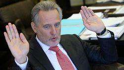 Когда Австрия депортирует Фирташа в Испанию?
