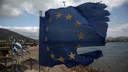 Победа Ле Пен на президентских выборах станет концом ЕС – вице-президент Stratfor