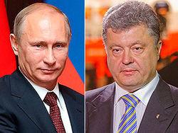 В Кремле опровергают договоренность Порошенко с Путиным о прекращении огня на Донбассе