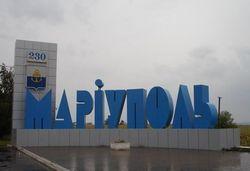 Попытка нападения боевиков на Мариуполь отражена