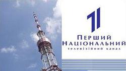 В Украине с ГосТВ уходят журналисты из-за необъективного освещения Евромайдана