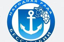 Народная Рада Бессарабии