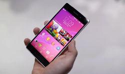 Обладателем изогнутой камеры может стать и Sony Xperia Z3