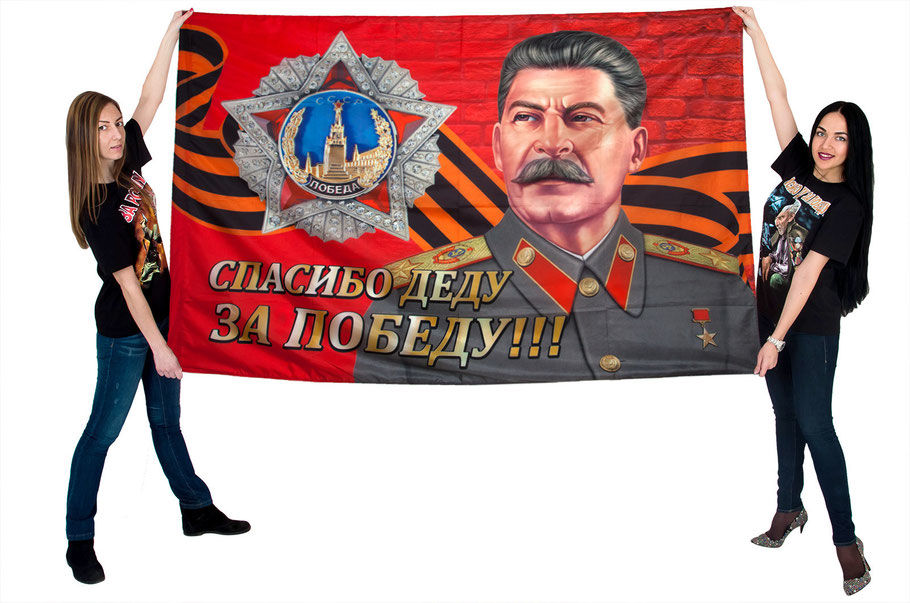 Опрос: СССР победилбы нацистскую Германию без союзников