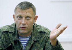 Сепаратисты не хотят слушать Порошенко и слушаться Путина