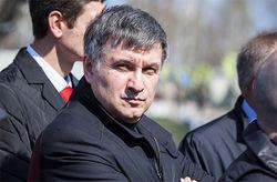Представитель СК России Маркин назвал украинского министра Авакова клоуном