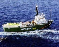 Россия не раз просила Нидерланды пресечь действия Arctic Sunrise
