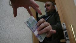 СПЧ предлагает выплачивать вознаграждение доносчикам на коррупционеров