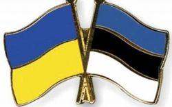 Опыт территориальной обороны Эстонии ценен для Украины – ИС