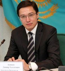 Президент Казахстана сменил руководителя Национального банка