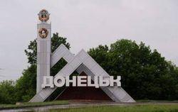 Возвращенцев в Донецк все считают людьми третьего сорта