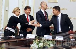 Почему Юлия Тимошенко согласилась на премьерство Гройсмана и новую коалицию