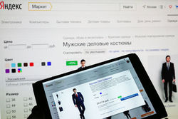 На Яндекс.Маркет появилось приложение по подбору одежды