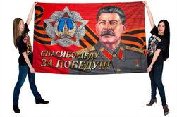 В России победу в Великой Отечественной все чаще приписывают гению Сталина
