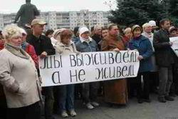 Бедность в России решили  побороть таргетированием