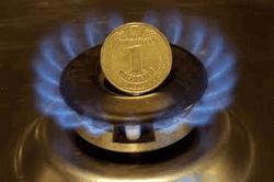 Тарифы на газ для естественных монополий заморозят