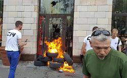 """У """"Эмпоиума"""" активисты подожгли автопокрышки"""
