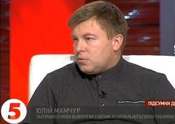 Крым можно было защитить – Мамчур
