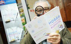В России повышают пенсионный возраст
