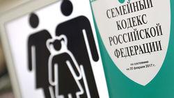В России хотят изменить правила раздела имущества
