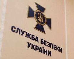 СБУ задержала информатора боевиков, намеревавшегося отравить силовиков