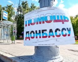 Пока на Донбассе перемирие, в России активно вербуют новых «добровольцев»