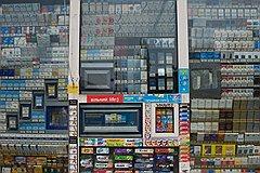 Бюджет Украины пополнят алкоголем и табаком – рост акцизов до 200 процентов